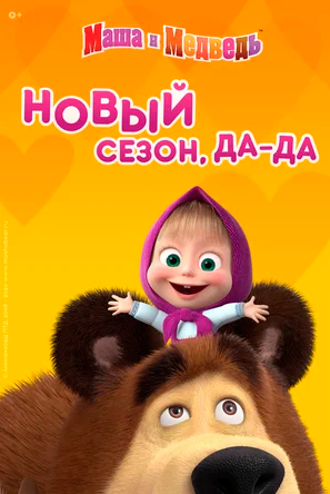 Храбрые перцем / Your Highness[UNRATED] (2011) HDRip