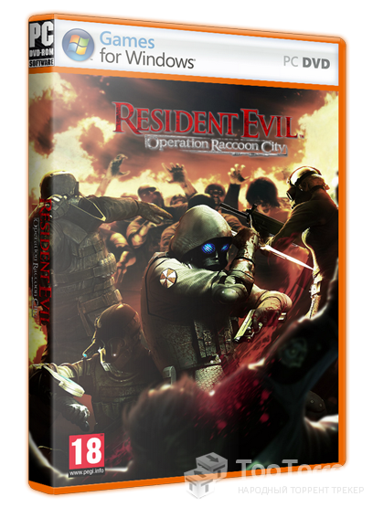 Resident Evil: Operation Raccoon City 2012