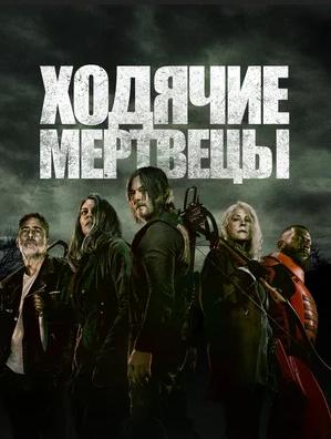 Метал Апокалипсиса 1 Сезон Торрент