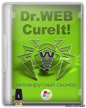 Dr.Web CureIt! 9 [15.06] (2015) PC
