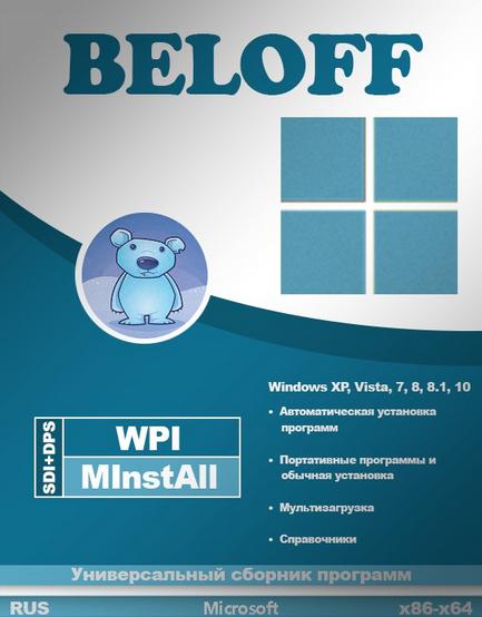 Сборник программ - Hee-SoftPack v3.16.3 [Обновления на 07.06.2015] (2015) PC