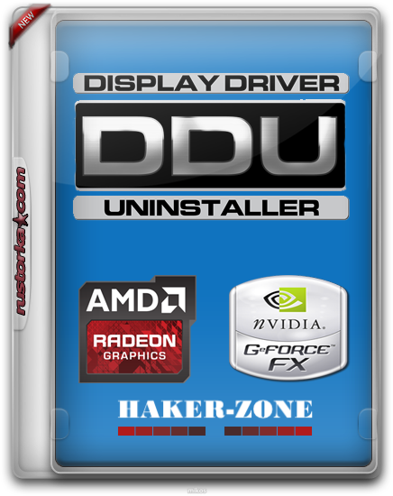 Display Driver Uninstaller 18.0.1.9 (2019) PC