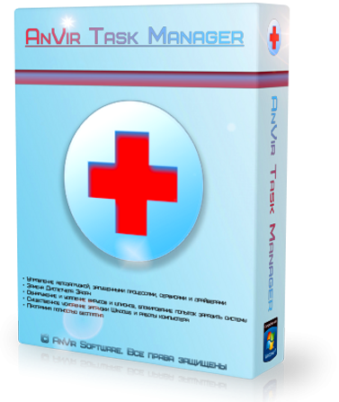 AnVir Task Manager 9.3.3 PC