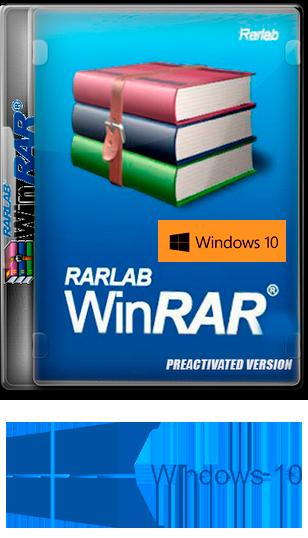 скачать бесплатно программу архиватор для виндовс 10 - фото 4