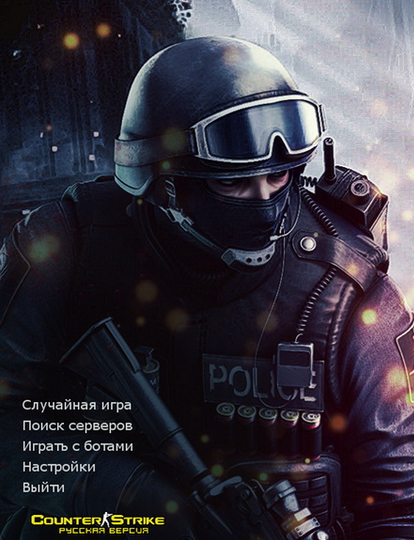 Counter-Strike 1.6 (КС 1.6) 2019 Сборка на русском