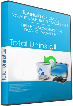 Total Uninstall Professional 6.27.0 PC