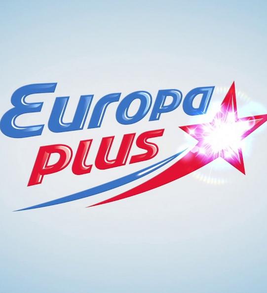 Новинки европа плюс скачать бесплатно 2018