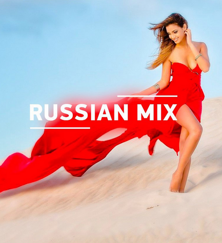 Радио Рекорд - Рашен Микс / Russian Mix 2019 (mp3)