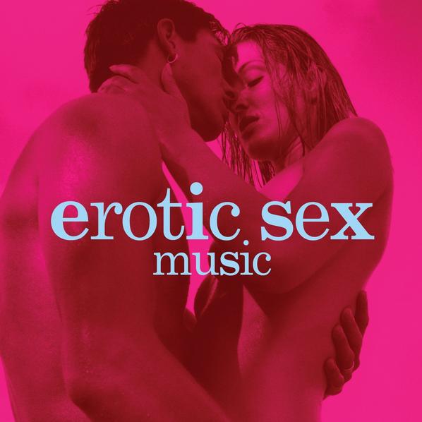 Лучшая музика для секса