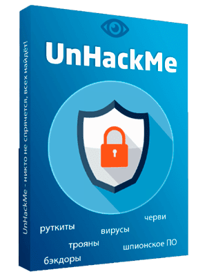 UnHackMe 11.10.0.910 PC + Portable